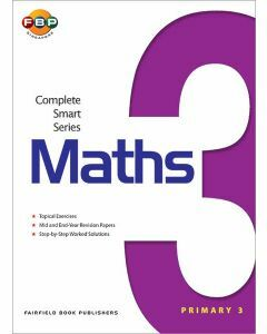 Complete Smart Series Maths Primary 3