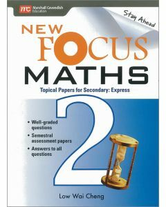New Focus Maths Secondary 2 Express