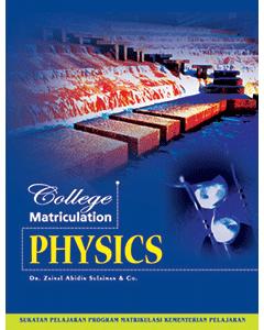 College Matriculation Physics