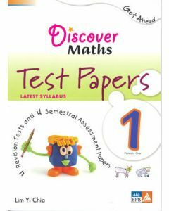 Discover Maths Test Papers P1