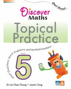 Discover Maths Topical Practice P5