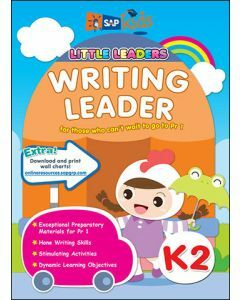 Little Leaders: Writing Leader K2