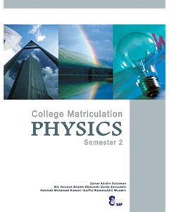 Physics College Matriculation Semester 2