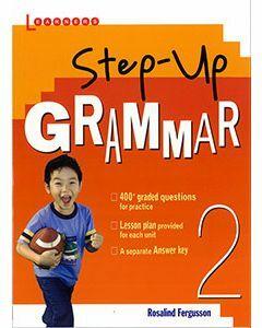 Step-Up Grammar Book 2